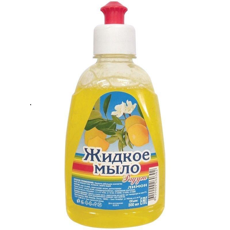 Мыло жидкое 300мл Радуга пуш-пул Лимон/Яблоко