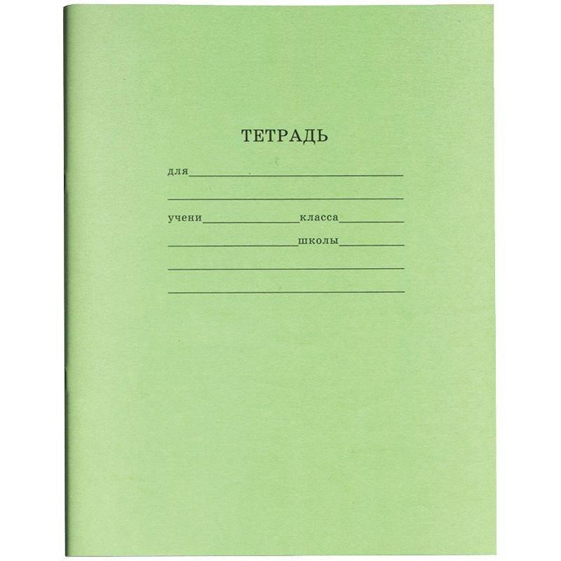 Тетрадь 12л клетка Эконом зеленая обложка