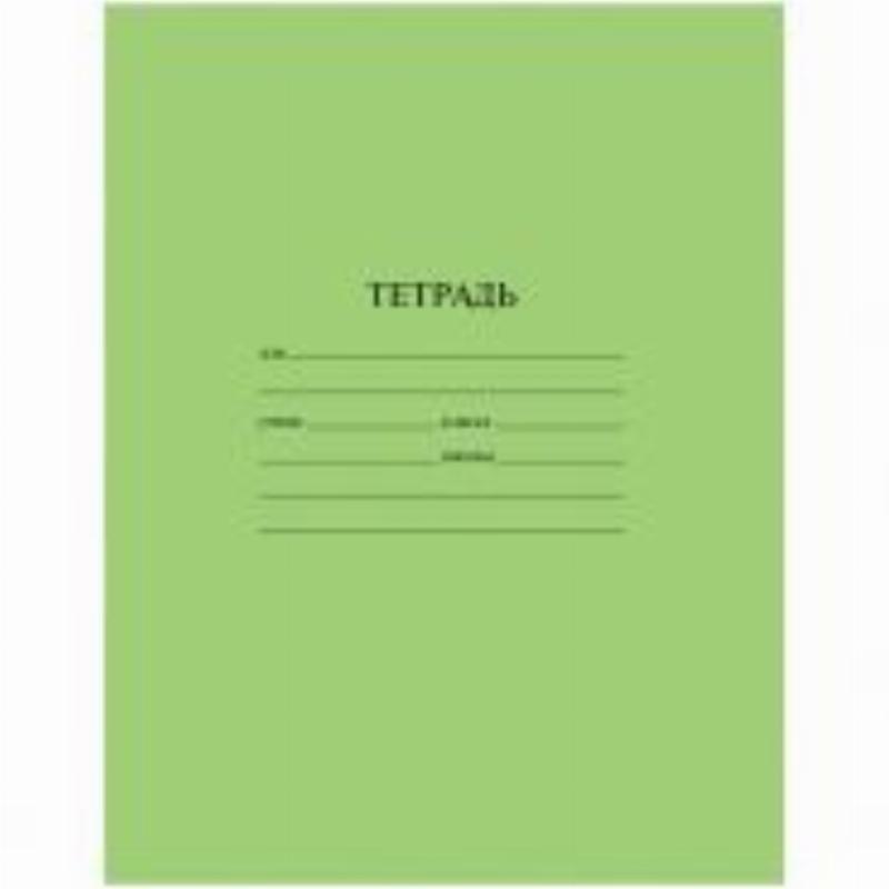 Тетрадь 12л линия Эконом зеленая обложка