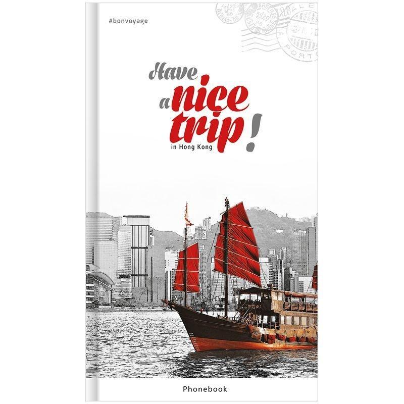 Телефонная книга А5 OfficeSpace 80л Путешествия Nice trip