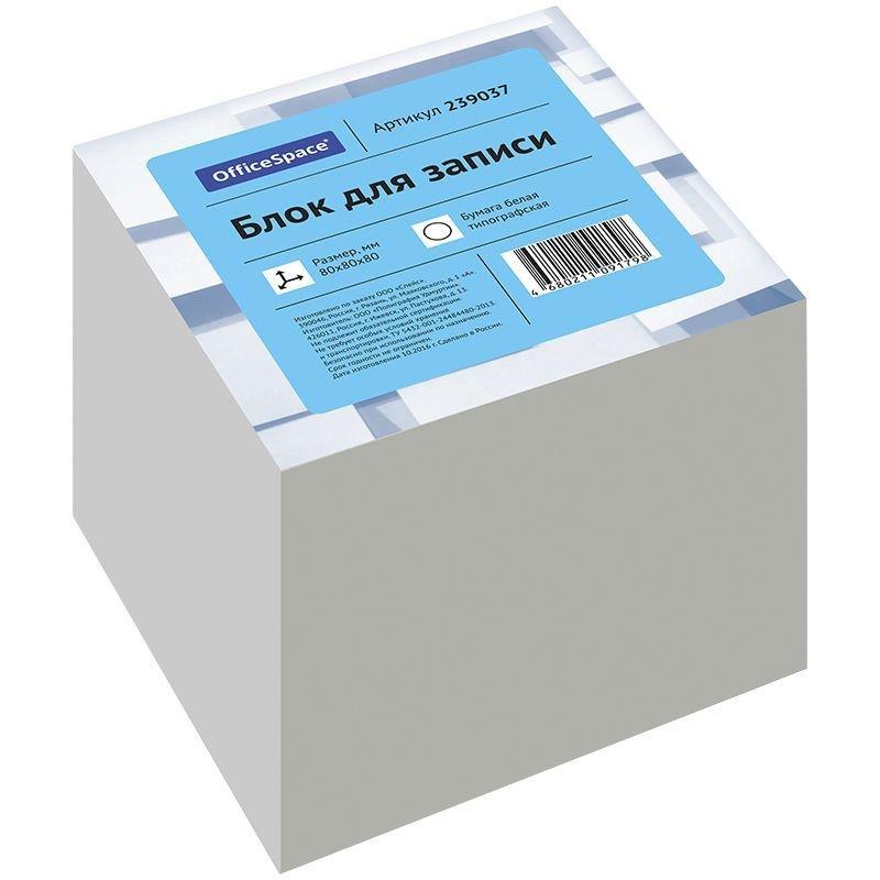 Блок для записей 80х80х80мм OfficeSpace белый типографская бумага