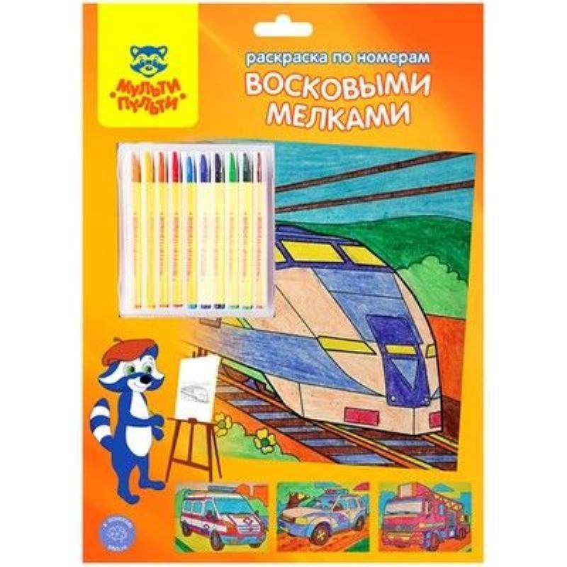Раскраска По номерам с цветными карандашами/мелками ассорти
