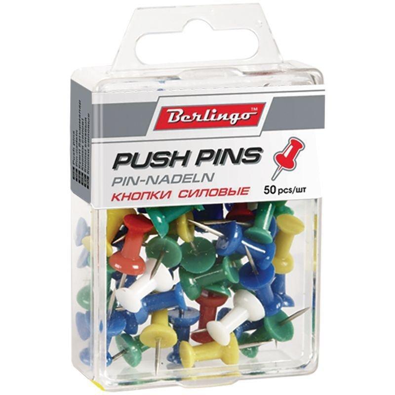 Кнопки силовые гвоздики Berlingo 11мм 50шт/уп цветные пласт коробка