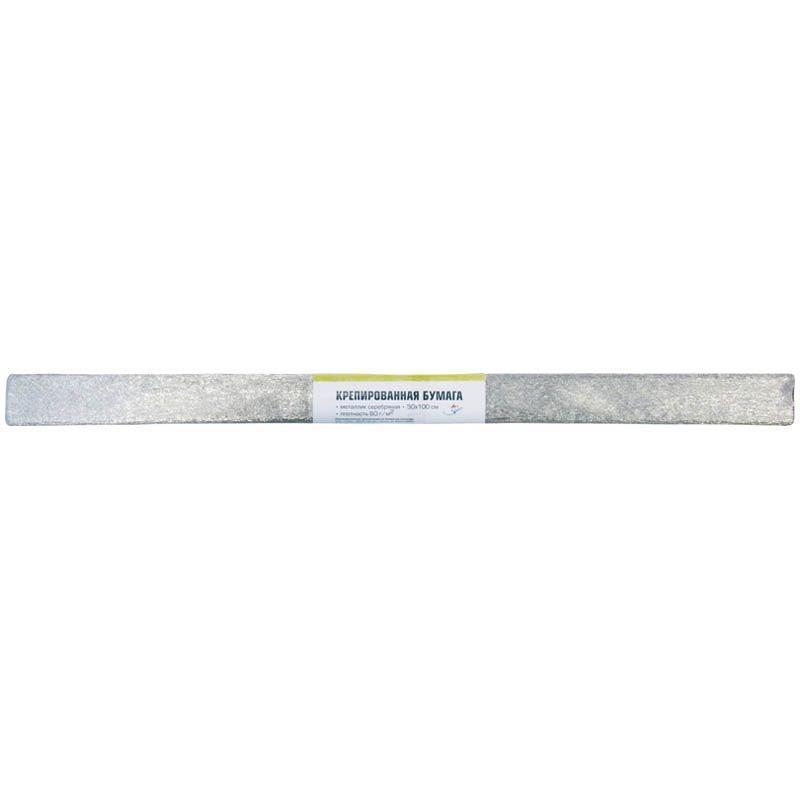 Бумага поделочная креп 50x100см серебряная металлик в рулоне