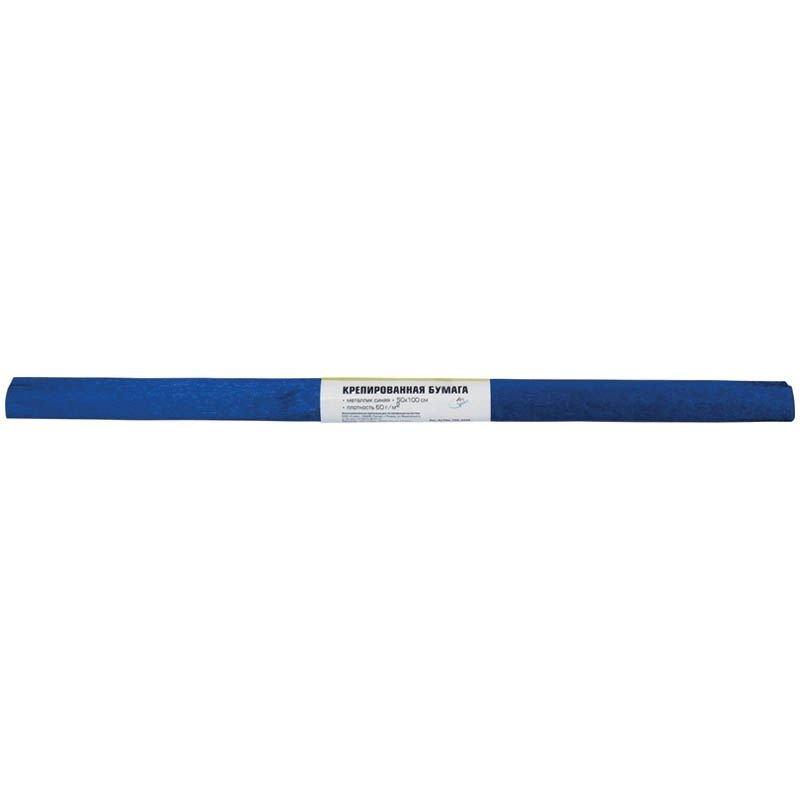 Бумага поделочная креп 50x100см синяя металлик в рулоне