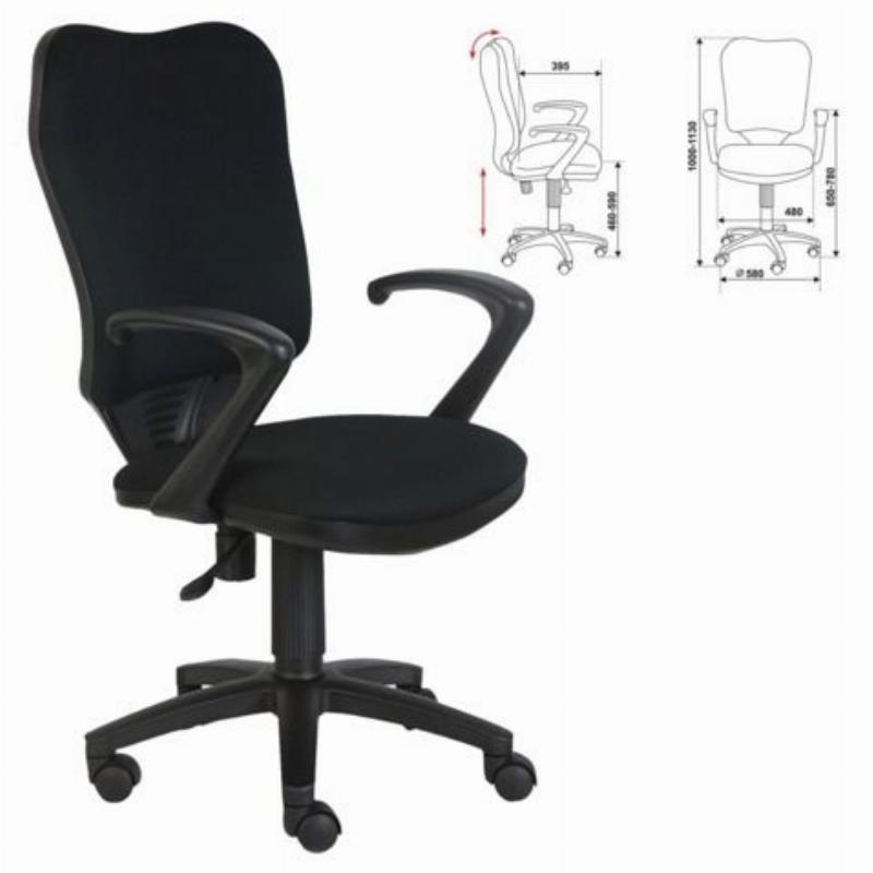 Кресло для оператора Бюрократ CH-540AXSN с подлокотниками ткань черное
