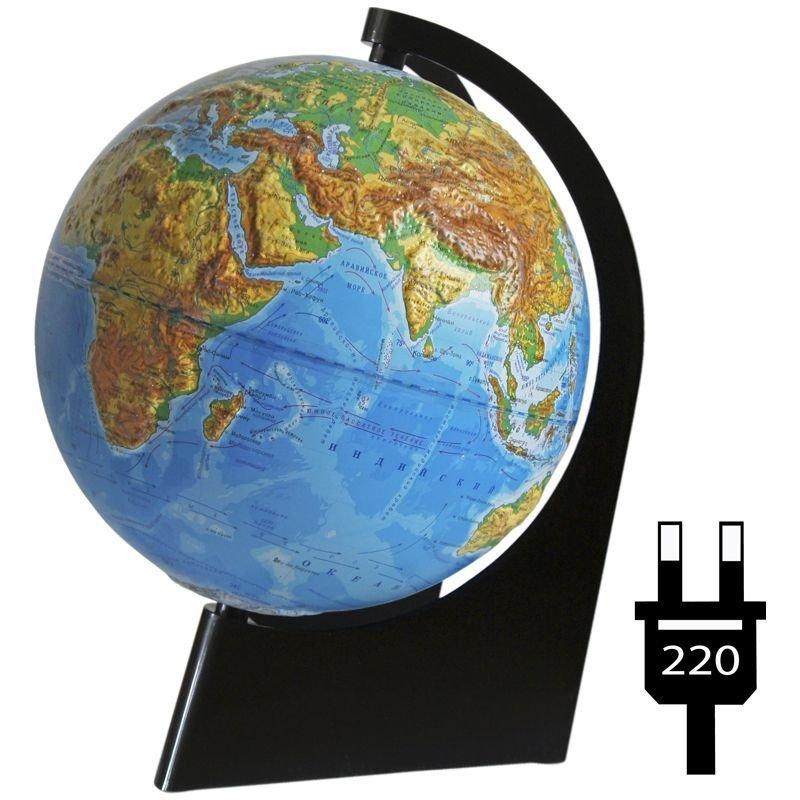 Глобус с физической картой D=21см рельеф с подсветкой