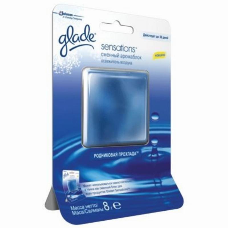 Освежитель воздуха Glade 8гр Sensations сменный аромаблок Родниковая прохлада