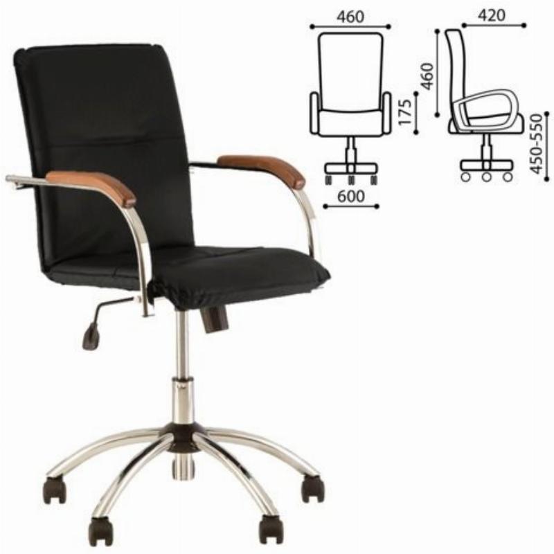 Кресло для оператора Nowy Styl Samba GTP c подлокотниками хром кожзам черное