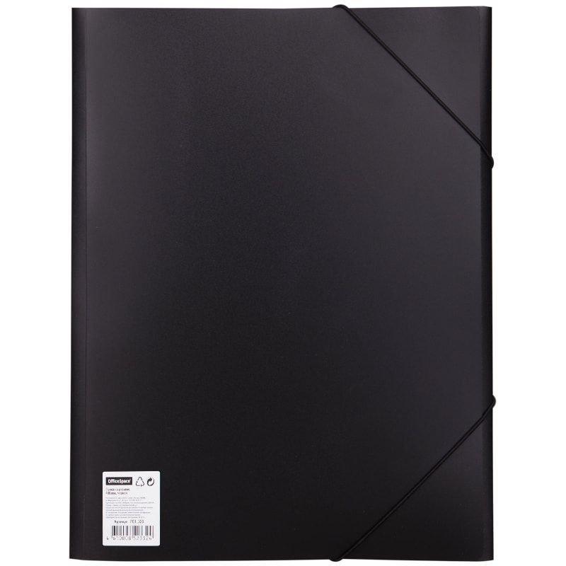 Папка на резинках A4 0,5мм черная
