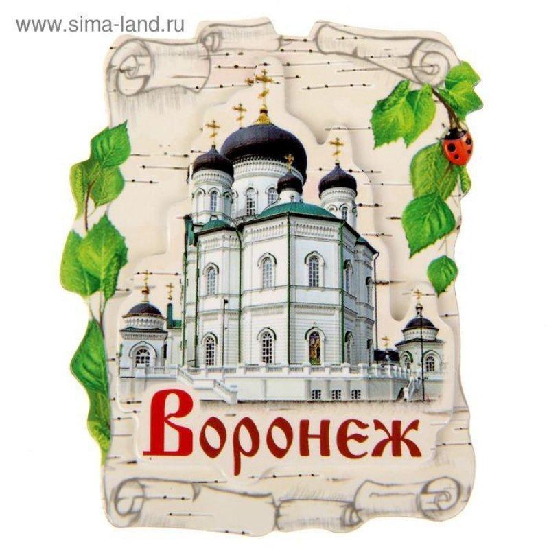 Магнит многослойный Воронеж