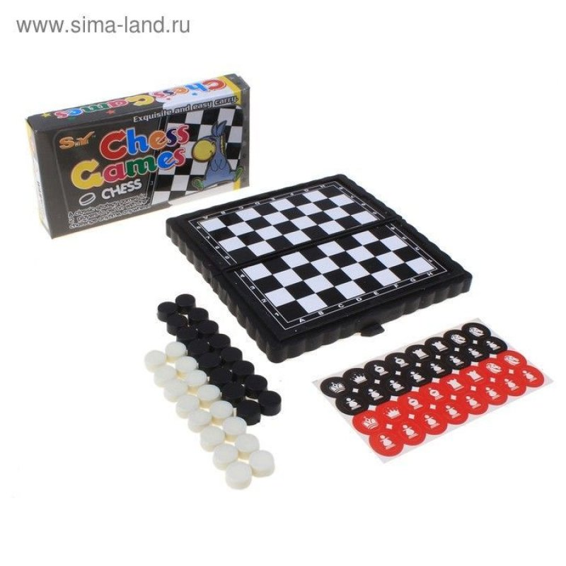 Шахматы настольные Chess Games