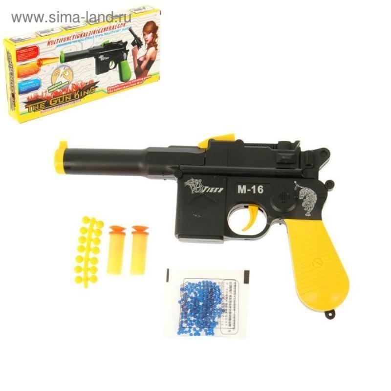Пистолет М-16