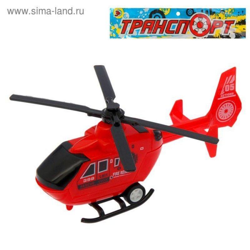 Вертолет инерционный Воздушный патруль