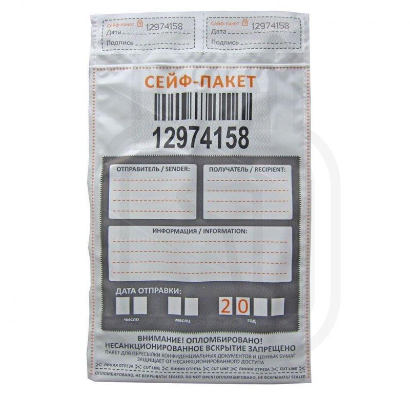 Сейф-пакет 335х460+40мм