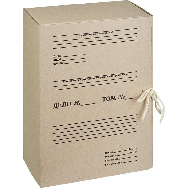 Короб архивный 120мм 1200л 2 завязки гофрокартон серый 330х240х120мм Attache
