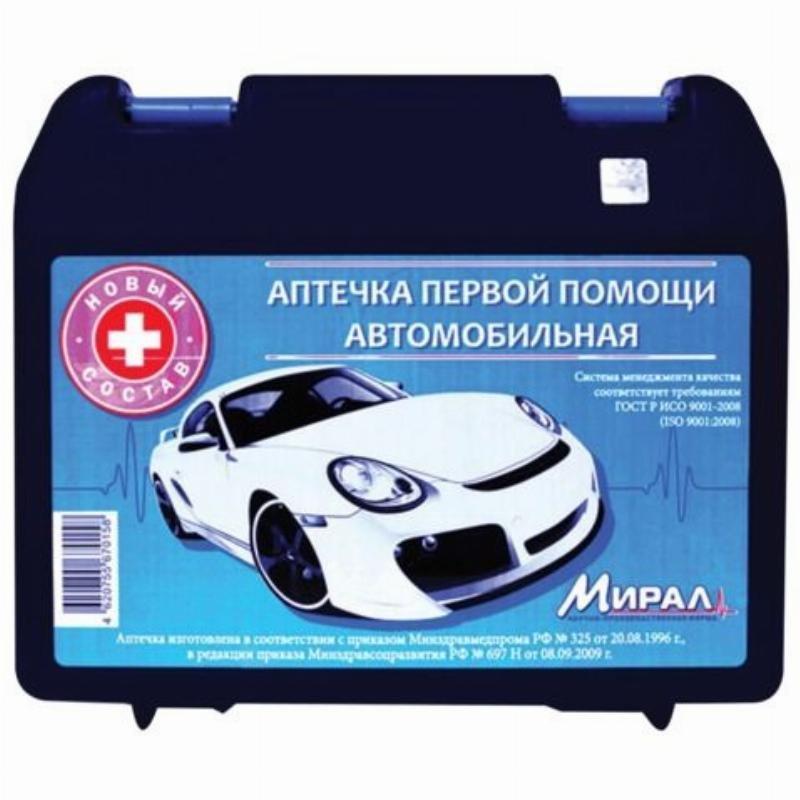Аптечка автомобильная состав по приказу №325