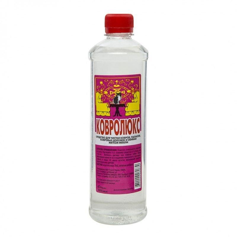 Чистящее средство для ковров 500мл Ковролюкс