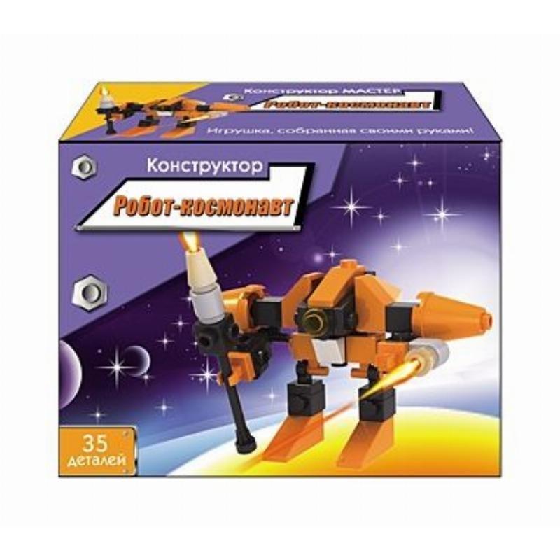 Конструктор 35 деталей Робот-космонавт