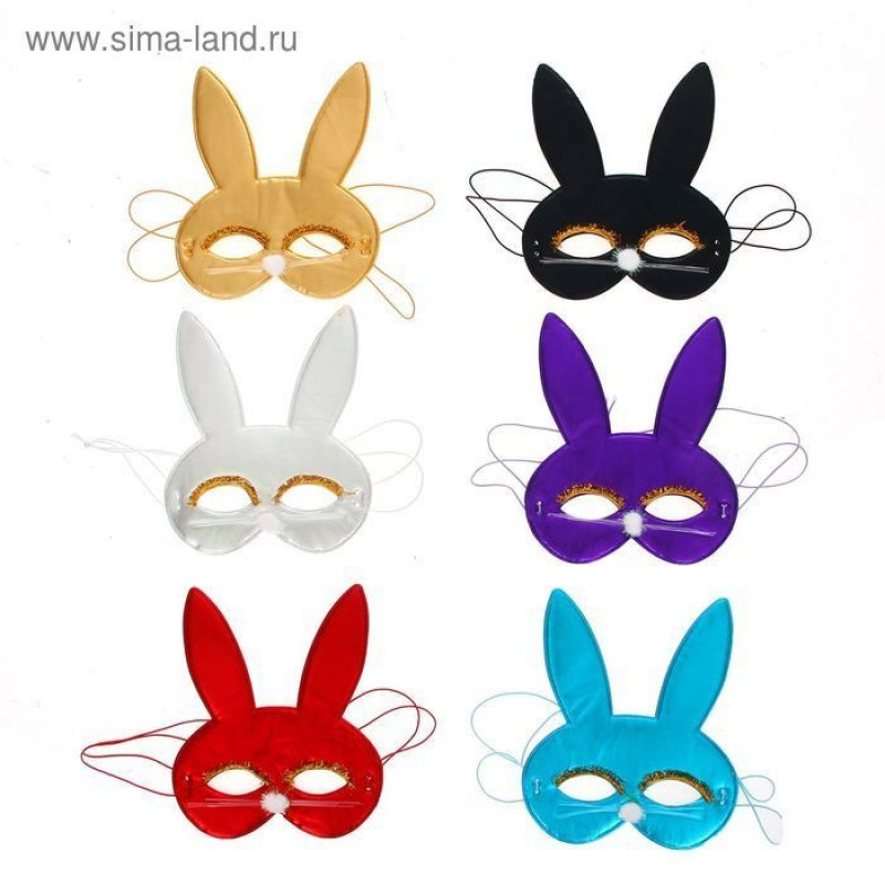 Карнавальная маска зайка цвета микс