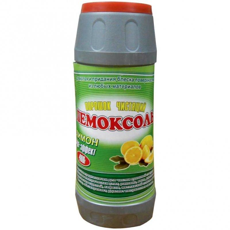 Чистящее средство ММЗ Пемоксоль 400гр сода-эффект лимон