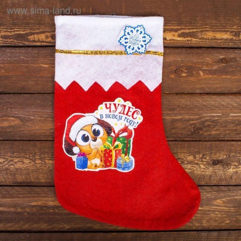 Носок для подарков Чудес в новом году