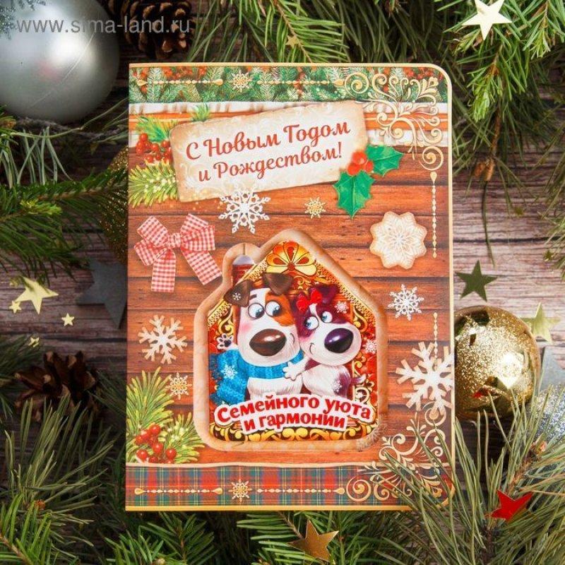 Блокнот в открытке С Новым годом