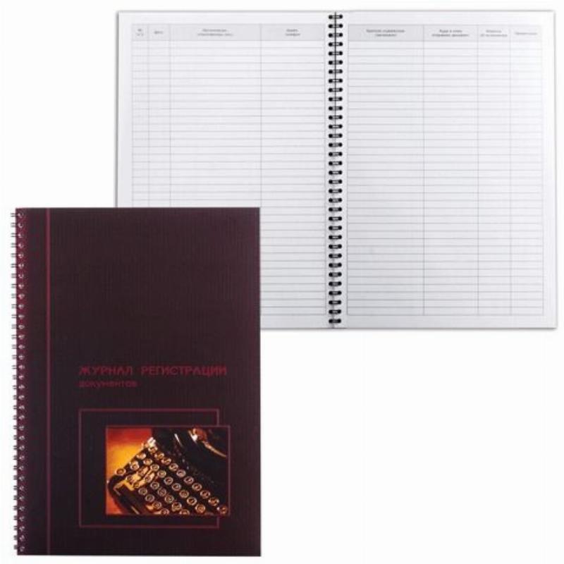 Журнал регистрации документов А4 50л картон