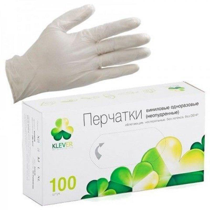 Перчатки виниловые прозрачные S 50пар/уп