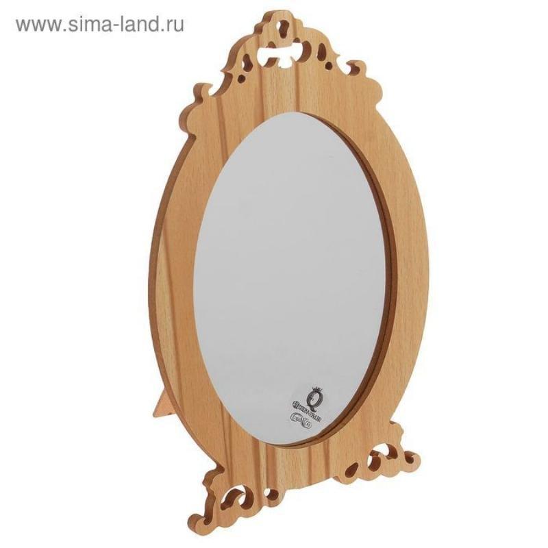 Зеркало настольное овальное 24х16см