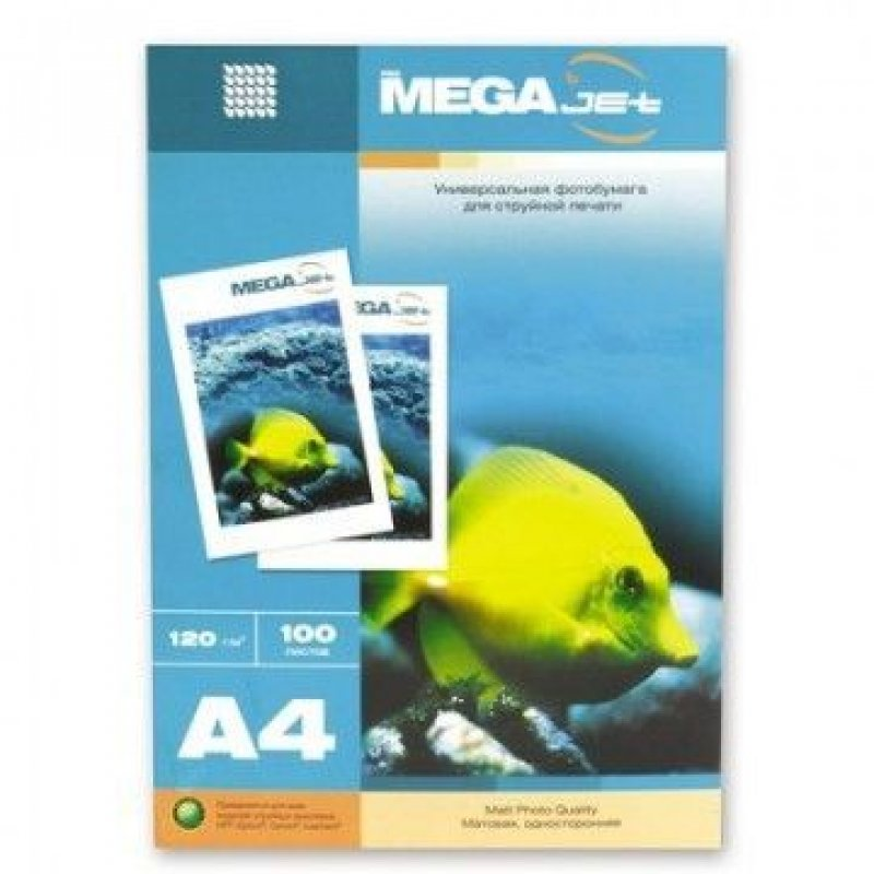 Бумага Megajet A4 120г/м2  матовая 100л