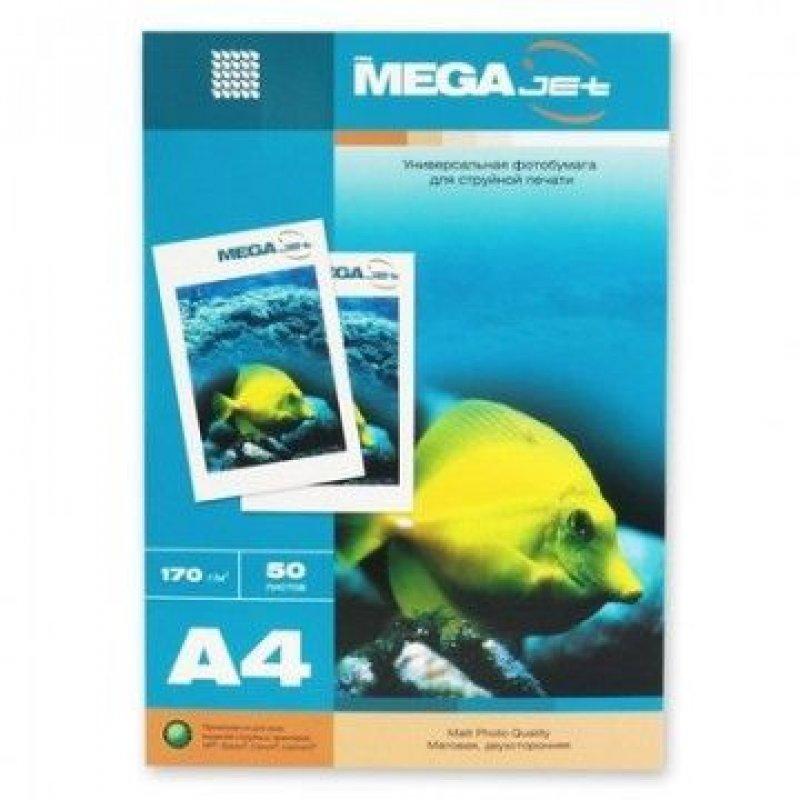 Бумага Megajet A4 170г/м2  матовая 50л