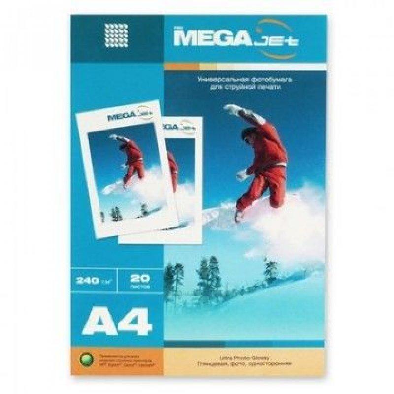 Фотобумага Megajet А4 240г/м2 20л односторонняя глянцевая