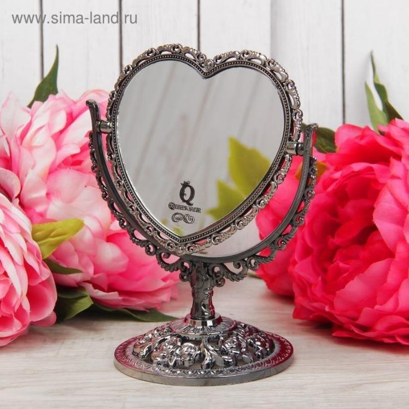 Зеркало настольное двустороннее форма сердца