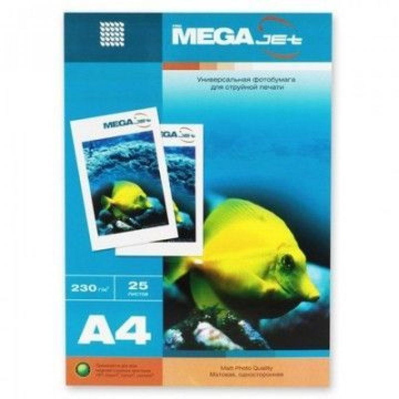 Бумага Megajet A4 230г/м2 матовая 25л