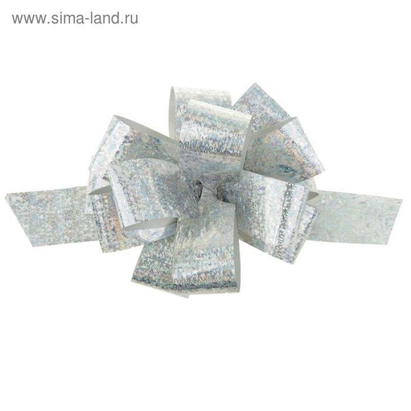 Бант-шар №3 Голография серебро