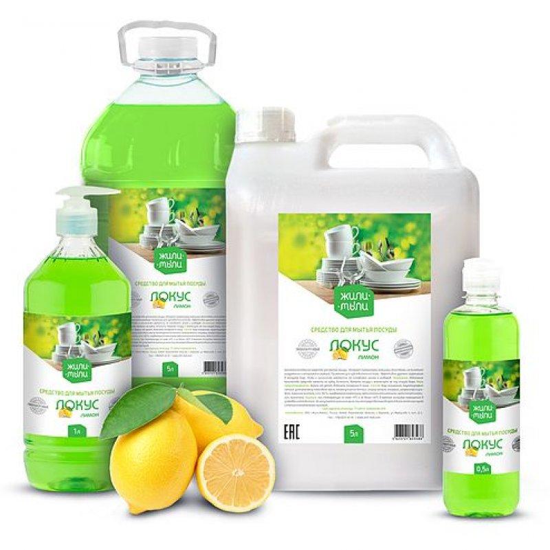 Средство для мытья посуды 5л Локус Лимон канистра