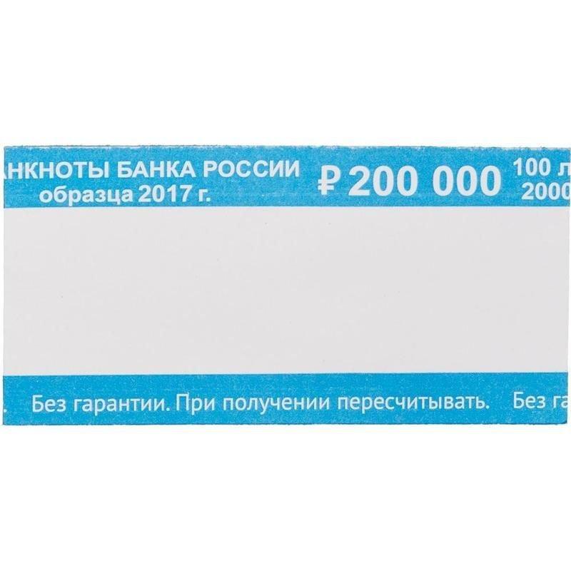 Кольцо бандерольное 2000 рублей 500шт/уп