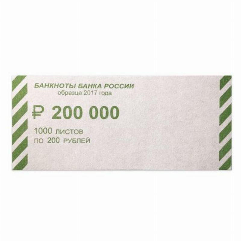 Накладка 200 рублей 1000шт/уп