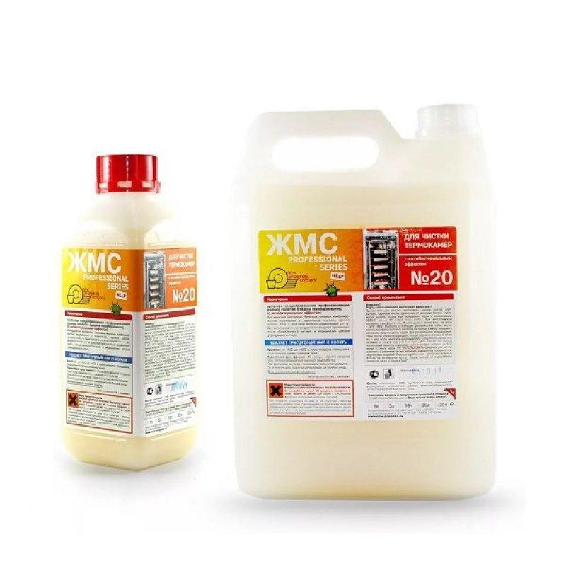 Средство для мытья ЖМС №20 / №22 для чистки термокамер концентрир 5л