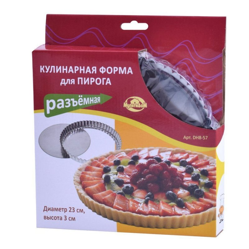 Форма для выпечки 23х3см для пирога разъемная