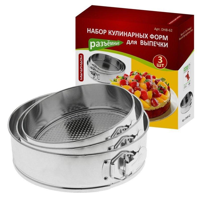 Набор кулинарных форм 17,5х22,5х24,5см для выпечки 3шт