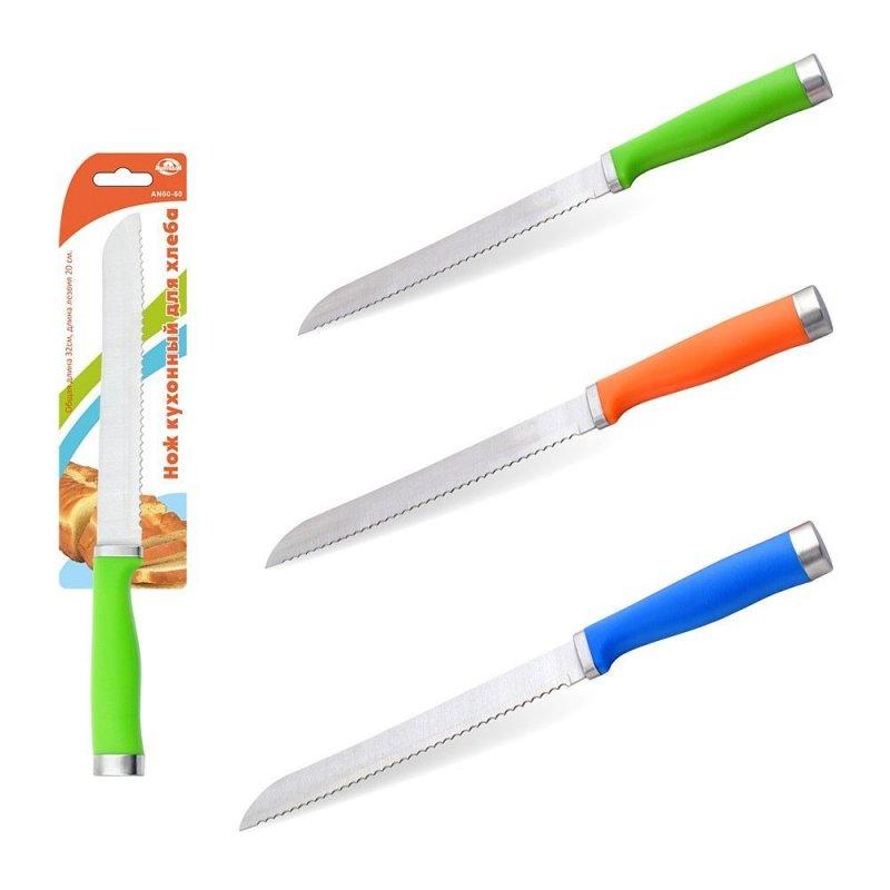 Нож кухонный 20см для хлеба