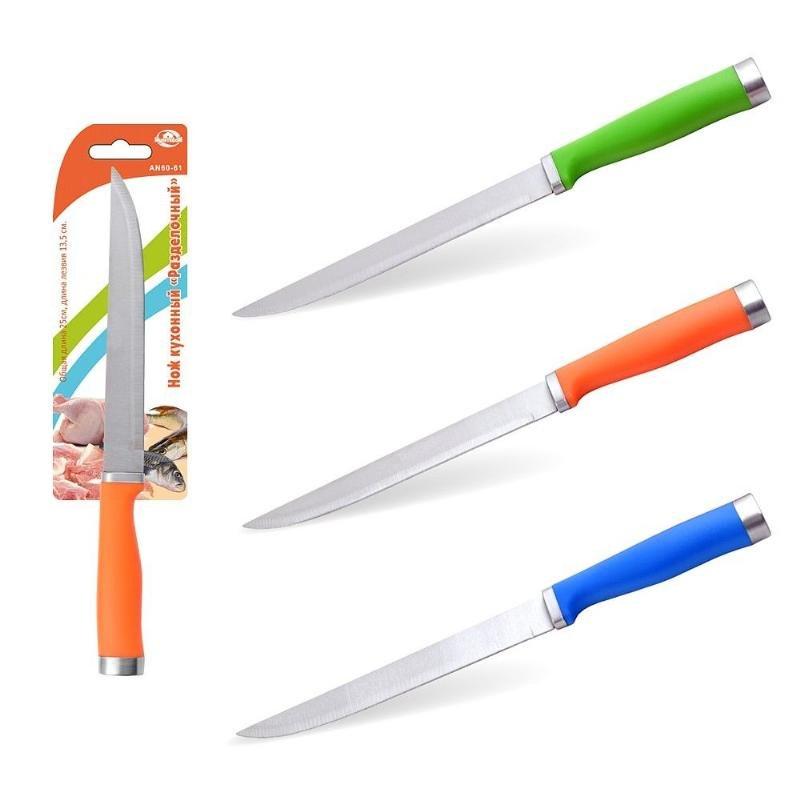 Нож кухонный 13,5см разделочный