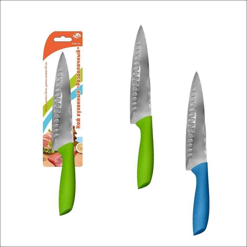 Нож кухонный 20см разделочный