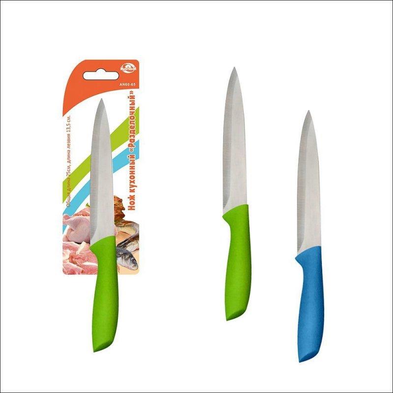 Нож кухонный 13,5см разделочный-2