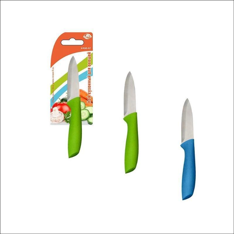 Нож кухонный 9см для овощей