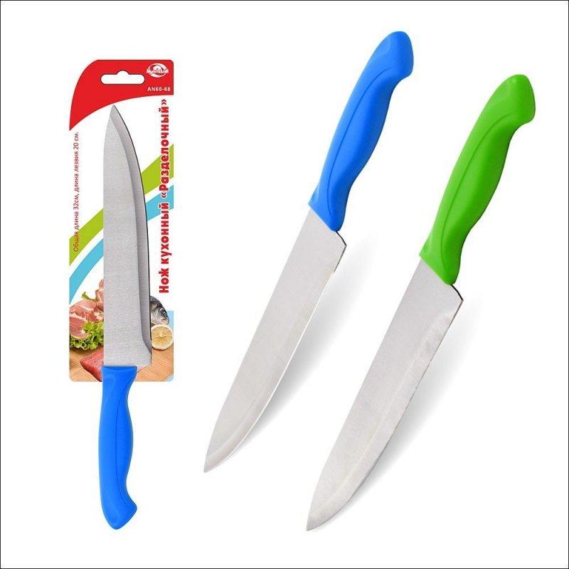 Нож кухонный 20см разделочный-3