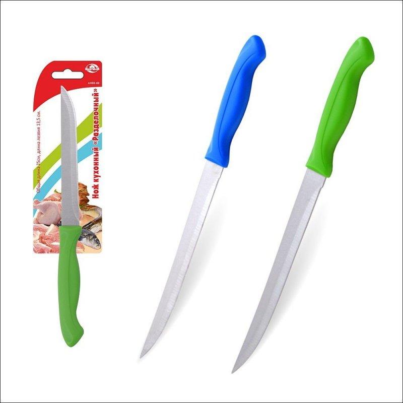 Нож кухонный 13,5см разделочный-4