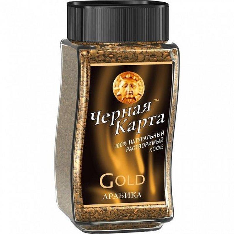Кофе Черная карта Gold сублимированный 95г стеклянная банка